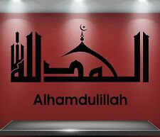 Wall Stickers Vinyl Decal Muslim Islamic Arabic Alhamdulillah Decor (z1866)