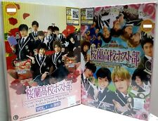 Ouran High School Host Club Live Action Complate ( TV 1 - 11 End + Movie ) 3 DVD