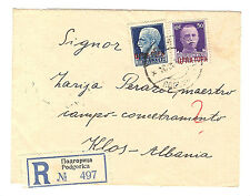 Italy Occupation Montenegro To Albania  Concentration Camp WW II Censored 1942