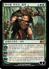MTG KOREAN Garruk, Caller of Beasts - NM - M14 Mythic Rare Magic the Gathering