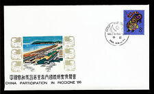 FIRST DAY COVER China PRC Riccione '86 Stamp Fair WZ 38 T.107 FDC 1986