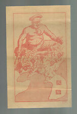 Original USA Korean War Surrender Leaflet Dropped on Chinese Korean Troop Stalin