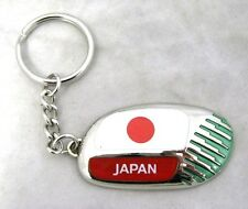 33572 RUGBY WORLD CUP 2011 JAPAN FLAG SILVER ROUND KEYRING KEY RING