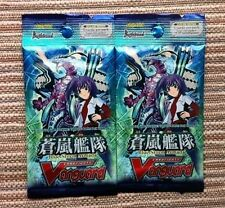 2x Lot Cardfight Vanguard Blue Storm Armada Booster Pack BT08 ENGLISH  5cd/pk