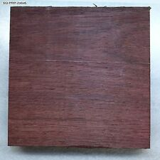 "Purpleheart 8"" square x 2"" thick (SQ-PRP-2x8x8)"