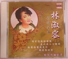 Lin Shu Rong Dove Record Chinese CD DOVE 3114