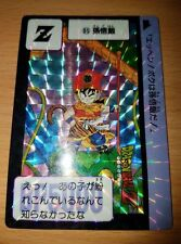 Carte Dragon Ball Z DBZ Carddass Hondan Part 03 #85 Prisme 1989 MADE IN JAPAN