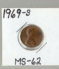 1969 S 1C Lincoln Cent