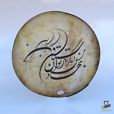 PERSIAN PAINTING DAF,  DEFF, DEF, ERBANE, BENDIR WITH SOFT CASE NDR-141