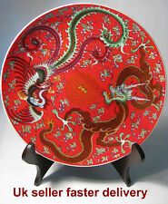 Beautiful handmade Chinese dragon and phoenix round plates (with stand)