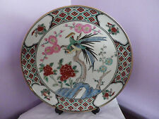 JAPANESE GOLD IMARI HAND- PAINTED BIRD/FLOWERING TREE DESIGN PLATE 27.5CMS TALL