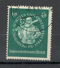GERMANY REICH (Deutsches Reich)-USED-400 years Albertus University (Albertina),