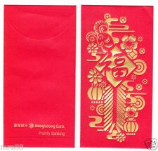 MRE * 2015 HLB Priority Banking Red CNY Ang Pau / Red Packet #16