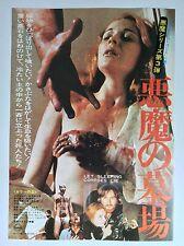 LET SLEEPING CORPSES LIE Japanese Movie Poster Chirashi Spanish zombie Horror