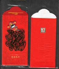 7-Eleven 2013 CNY Red Packet Ang Pow 1 pack 5 pcs Mint