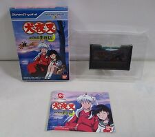 WS -- Inuyasha Yume Nikki -- Box. Can data save! WonderSwan, JAPAN Game. 37902