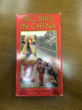 BIG BIRD IN CHINA VHS SESAME STREET JIM HENSON THE MUPPETS CHINESE CULTURE