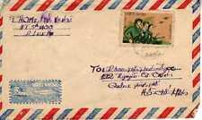 VIETNAM Lettre n° 250