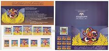 [SS] BN 2015 Brunei Joint Issue ASEAN Pack of 10 Complete Stamps (Brunei Issued)