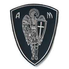ARCHANGEL ST.MICHAEL CROSS SHIELD SWORD CHRISTIAN BIKER PROTECTION IRON-ON PATCH