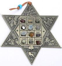 Star of David Wall Decor-English-Israel Jewish 12 Twelve Tribes Hoshen GemStones