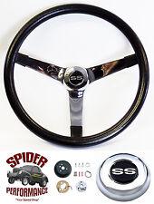 """1967-1968 Nova Chevy 2 steering wheel SS BLACK CHROME 14 3/4"""" Grant"""
