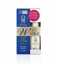 Rohto Japan HADA LABO SHIROJYUN PREMIUM W Whitening Essence 40ml
