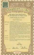 4 BOND Lot !  CHINESE Republic Liberty Bond $10 Gold Loan 1938 27TH YEAR CHINA
