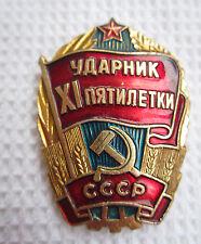 Russian Soviet Pin star Hammer Sickle Five Year Plan XI Ударник Пятилетки 1981