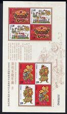 China PRC 2009-2 Neujahrsbilder Seide Silk 4024-27y Kleinbogen ** MNH