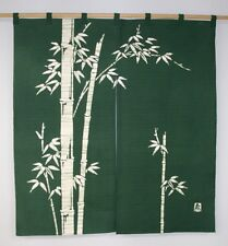 Kyoto Noren SB Japanese batik door curtain Take Bamboo green 85cm x 90cm