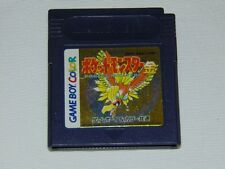 Game Boy Color JAP: Pokemon Gold  (cartucho/cartridge)