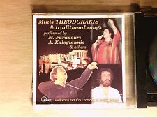 RARE CD / THEODORAKIS / TRADITIONAL SONGS / MARIA FARANTOURI, KALOGIANNIS / TBE