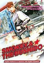SMOKEY & THE BUSHIDO - DVD - Region 1 - Sealed