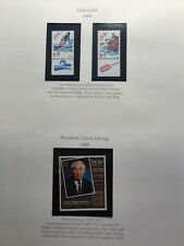 Israel 1998 Waterskiing And White Water Rafting And Herzog Stamps Full Page Mint