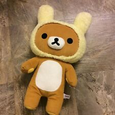 *BIG XL Size* Kawaii Rabbit Rilakkuma Bunny Plush. New With Tag.