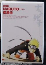 "Naruto - 2"" X 3"" Fridge / Locker Magnet. Japanese Anime"