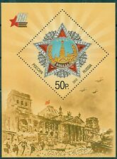 RUSSIA 2010 Sc# 7212 Souvenir Sheet, Victory in WWII, 6
