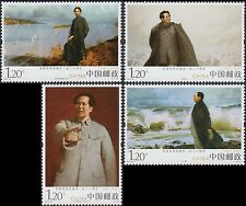 China Stamp 2013-30 The 120th Anniversary of Birth of Comrade Mao Zedong MNH