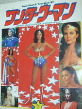 Wonder Woman Complete Visual Guide book Lynda Carter story tv