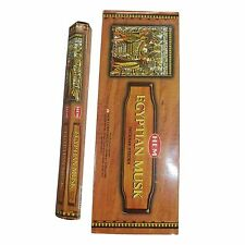 Hem Egyptian Musk Incense 20 Stick Box  (20 gm) (Pack of 2)