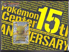 Pokemon Center 15th Fifteenth Anniversary Premium Card Set Japanese