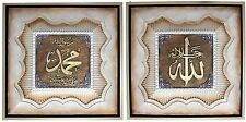 Allah and Mohammed (pbuh) 3D Box Frame Calligraphy Islam Canvas Art Arabic
