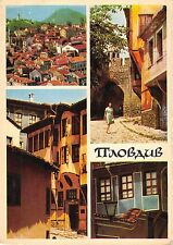B63058 Bulgaria Plovdiv multiviews