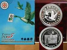 2005 TAIWAN 18th $100 Asian Stamp Exhibition Proof Silver coin with COA & BOX