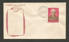 Dr Vivesvaraya 1960 private First Day Cover FDC