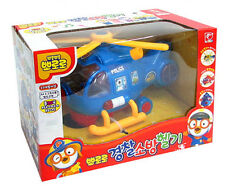 Pororo Moving Police Helicopter Toy Light Melody Characters Children Kids Gift