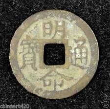 Vietnam Ancient Coin Ming Ming Tong Bao Used in 1820-1841