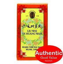 Beijing Tong Ren Tang Liu Wei Di Huang Wan – 300 pills (New!)