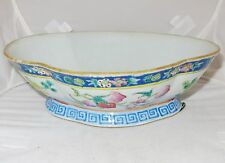 """8.35"""" Antique Chinese Famille Rose Chop Suey Dish or Bowl with Flowers & Marks"""